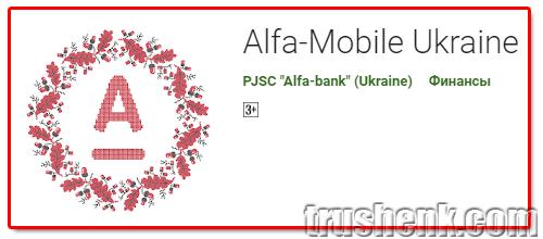 кредит без справок и поручителей украина