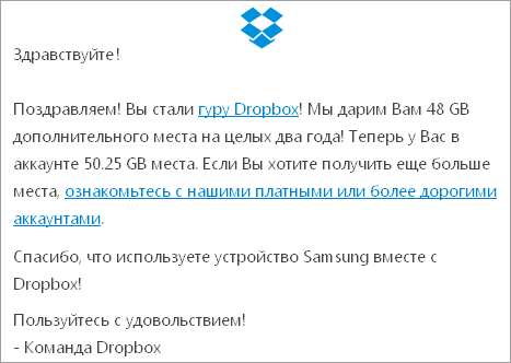 dropbox-vs-google-drive-1