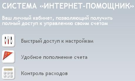 как взять деньги в долг водафон украина