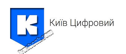 Приложение Киев цифровой
