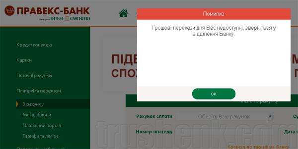 онлайн калькулятор сбербанк потребительский кредит
