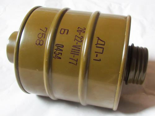 protivogas-ugarny-gas-dp1-2