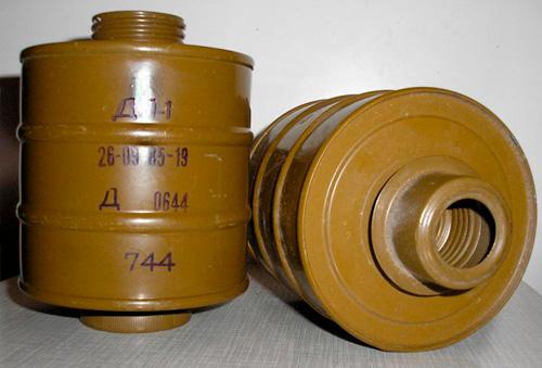 protivogas-ugarny-gas-dp1
